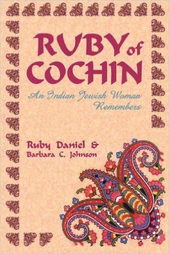 Ruby Of Cochin